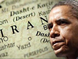 la-proxima-guerra-obama-iran-siria[1]